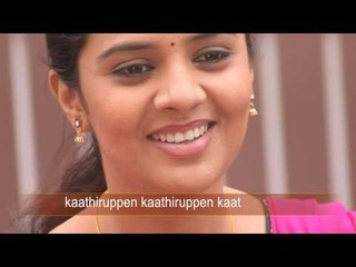 Kaathiruppen - Ettuthikkum Madhayanai | Lyric Video Song