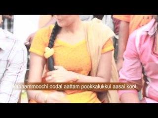 Pipi Dum Dum - Ettuthikkum Madhayanai | Lyric Video Song