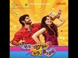 Oru Modhal Oru Kadhal - Official Theatrical Trailer
