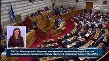 Προϋπολογισμός 2014: Ομιλία του προέδρου του ΣΥΡΙΖΑ Αλέξη Τσίπρα στη Βουλή (1ο μέρος)