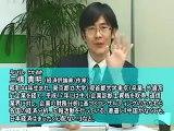 TPPでアメリカに食われる日本20110115 チャンネル桜