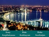 Армянские сказки (Бред Сивой Кобылы) часть - 4  Города, которые основали армяне !