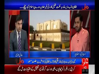 Daleel 08-07-2015 - 92 News HD