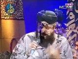 Owaision Main Beth Ja By Owais Raza Qadri - PTV Home Rooh e Ramzan Transmission