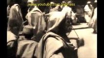 ALGERIE : Tizi Ouzou 1932 - Rare. تيزي وزو