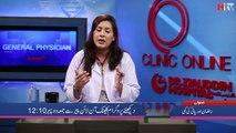 Ramzan or Pani Ki Kami - Clinic Online - HTV