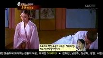 후궁, 제왕의 첩,2012,,,,조여정, 김동욱, 김민준, 박지영