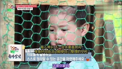 Oh My Baby 20150711 Ep71 Part 1
