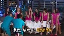 [ Korea game show ] Funny game show korean Happy eating with korean hot girls