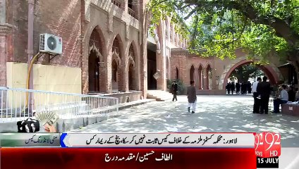Ayan Ali Bail Approved - 15-JUL-2015