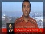 اختطاف رئيس الوزراء الليبي علي زيدان على يد غرفة عمليات ثوار ليبيا