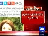 Reham Khan's Journalism Degree is Fake - British Newspaper