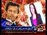 Waqtnews Headlines 01:00 PM 15 July 2015