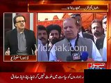 Pakistan Is In State Of War & Heads Of Two Parties Zardari & Nawaz Are Out Of Country :- Dr.Shahid Masood