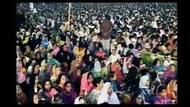 MQM (Muttahida Qaumi Movement)