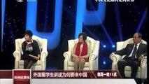 Estudiantes Colombianas en Noticiero Chino/Colombian students in Chinese News