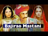 Bajirao Mastani Official Trailer To Release with Salman Khan's Bajrangi Bhaijaan