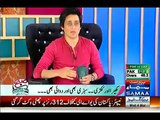Insulted Very Badly Sahir Lodhi  Live Caller