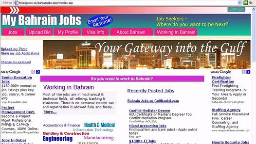 Jobs in Bahrain: www MyBahrainJobs com