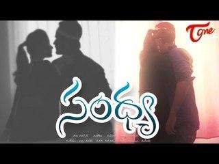 Sandhya | New Telugu Short Film | by Shali Hussain