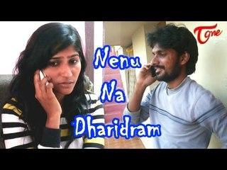 Nenu Na Dharidram | Telugu Short Film | By Kola Sudhakar