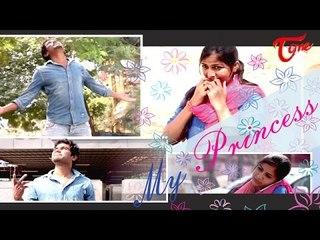 My Princess | Latest Telugu Short Film 2015 | By Babloo Sravan