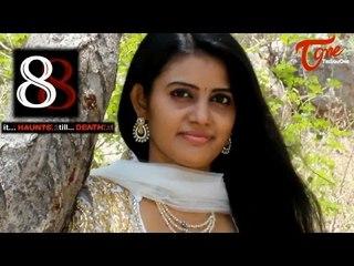 Eight (it Haunts till Death...!) | A Telugu Short Film | By Krishna Mohan