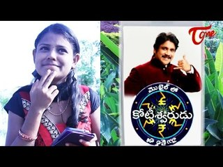 Mobile Lo Koteeswarudu || Comedy Short Film || By Srinivas Gorli