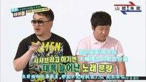 [PTT-山線與海線字幕組] 150708 BTOB 一周偶像 Weekly Idol [720p] [HD普效繁中字幕]