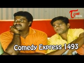 Comedy Express 1493 || B 2 B || Latest Telugu Comedy Scenes || TeluguOne