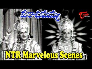Sr NTR's Lord Krishna Viswa Roopam || Hilight Scenes from Veerabhimanyu Movie