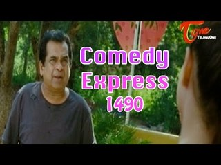 Comedy Express 1490 || B 2 B || Latest Telugu Comedy Scenes || TeluguOne