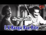 S.V.Ranga Rao Performance in Shavukaru Telugu Movie || Back to Back Scenes