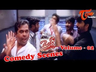 Venky  Movie Comedy Scenes || Back to Back || Ravi Teja || Sneha || Volume‬ 02