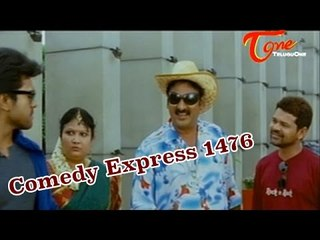 Comedy Express 1476  || B 2 B || Latest Telugu Comedy Scenes || TeluguOne