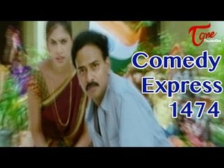 Comedy Express 1474  || B 2 B || Latest Telugu Comedy Scenes || TeluguOne