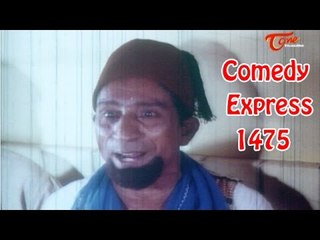 Comedy Express 1475  || B 2 B || Latest Telugu Comedy Scenes || TeluguOne