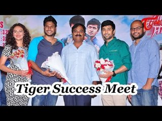 Tiger Success Meet | Sundeep Kishan, Seerat Kapoor, Rahul Ravindran