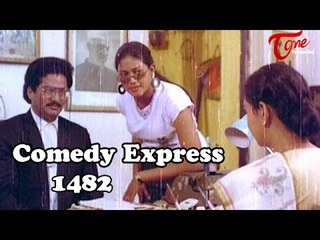 Comedy Express 1482 || B 2 B || Latest Telugu Comedy Scenes || TeluguOne