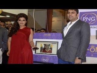 Raveena Tandon Re-Launches PN Gadgil Website
