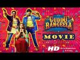 Guddu Rangeela Movie (2015) | Arshad Warsi | Aditi Rao Hydari | Amit Sadh - Full Movie Promotions