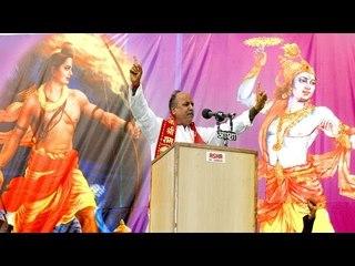 Vishwa Hindu Seva Sangh Sammelan 2015