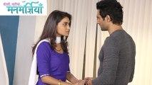 Manmarziyan Last Episode MEin Hua Arjun & Radhika Mein-Hot