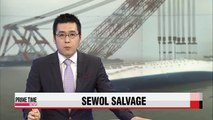 Korea selects China-led consortium to salvage Sewol ferry