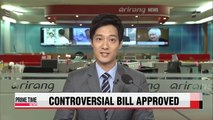 Japan security bills approved by lower house panel amid fierce opposition