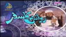Roshni Ka Safar 15 July 2015 - Maulana Tariq Jameel