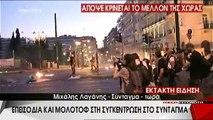 Real.gr ΕΠΕΙΣΟΔΙΑ ΣΥΝΤΑΓΜΑ