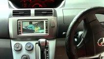 Perodua Alza Problem - Reverse Gear Jerk - video dailymotion