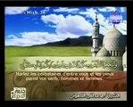 Islam - Coran | Sourate 24 | AN-NUR (LA LUMIERE) | Arabe sous-titré Français/Arabe |