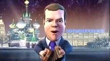 Medvedev  Putin dance new year cartoon duet 2010 Медведев Путин Новый год